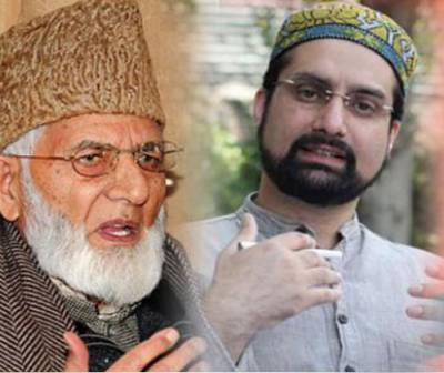 India using investigating agencies as a weapon of war to suppress Kashmiri people: Hurriyat leaders
