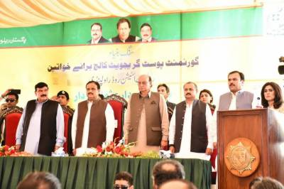 New Local Govt system soon to be introduced in Punjab: CM Punjab