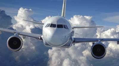 Pakistan aviation industry gets a prestigious international recognition