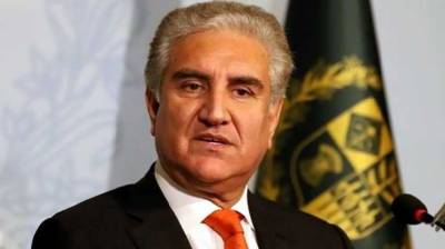 Pakistan FM Qureshi speaks over latest Afghanistan peace process