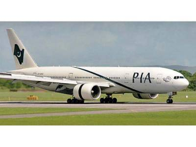 Pakistan International Airlines starts to turn around, reveals latest report