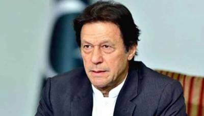 PM Imran Khan's new initiative to bring Rs 250 billion in national exchequer