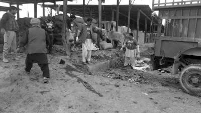 20 people martyred in explosion at Hazar Ganji, Quetta