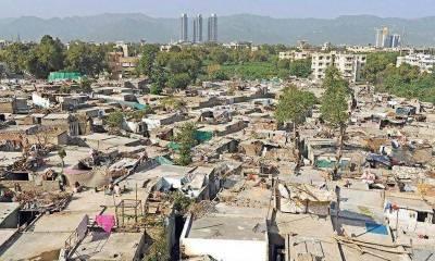 4 Housing Societies declared illegal, People urged not to buy plots