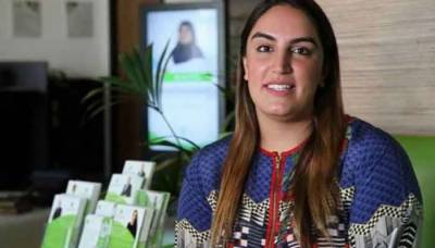 Bakhtawar Bhutto responds over PM Imran Khan tweet and it's disgusting