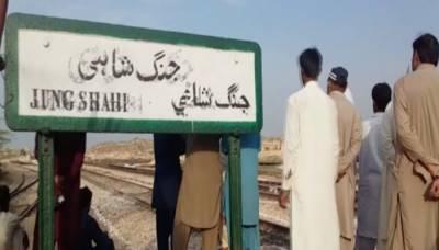 Bomb found near Railways Track, averting a big terrorist attack