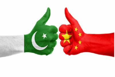Chinese embassy in Islamabad strongly rejects media reports over Chinese nationals illegal activities