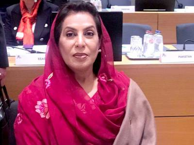 Fehmida Mirza in Ottawa to attend CPA meeting