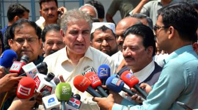 Foreign hand suspected in Quetta terrorist attack