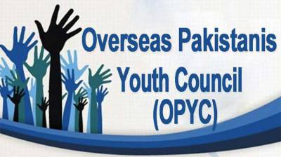 Govt planning to launch Overseas Pakistanis Youth Council