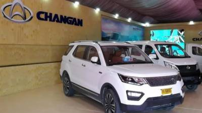 New domestically produced cars launched in Pakistan