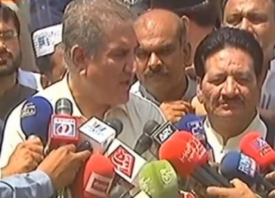 Pakistan FM Shah Mehmood Qureshi hints at big success on foreign policy front