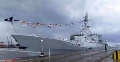 Pakistan Navy Warship visits Middle Eastern Port
