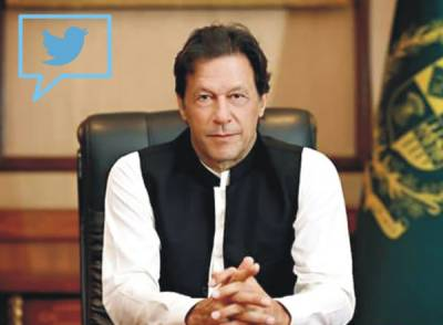 PM Imran Khan tweets quote of french economist over money laundering in Pakistan