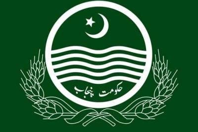 Reshuffle in Punjab bureaucracy