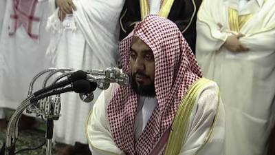 What Imam e Kaaba said about his links with Pakistan?