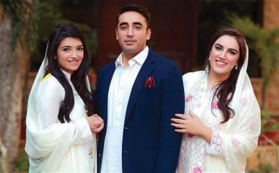 Bilawal Bhutto Zardari reveals the choice of his life partner