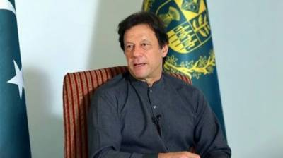 British Parliamentarian called on PM Khan, hints at greater investment from UK