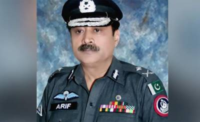 Captain (R) Arif Nawaz: Career profile of new IGP Punjab Police