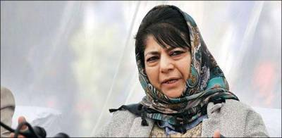 Former CM Mehbooba Mufti convoy attacked in Occupied Kashmir