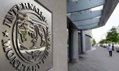 Pakistan IMF finalise bailout package deal: sources