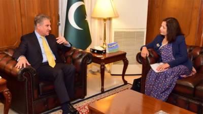Pakistan - Nepal decide to further enhance bilateral ties