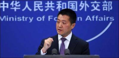 China responds over steps taken by Pakistan for National Action Plan implementation