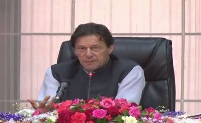 PM Imran Khan summoned special high level meeting