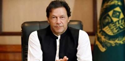 Prime Minister Imran Khan orders new Accountability Court