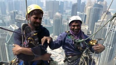 Big news for Pakistanis looking over overseas jobs in Europe