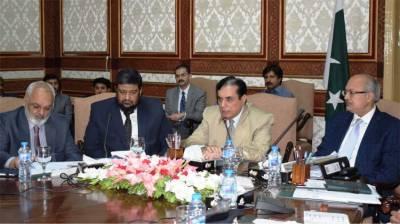 Bureaucracy has vital role in country's progress: Chairman NAB