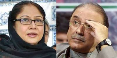Fake bank accounts case : Zardari, Faryal appear before NAB Court