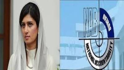 Former foreign minister Hina Rabbani Khar lands in trouble