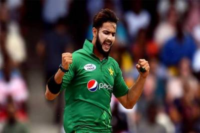 In a surprise, PCB gives special favour to Imad Wasim