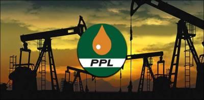 Pakistan Petroleum Limited makes history