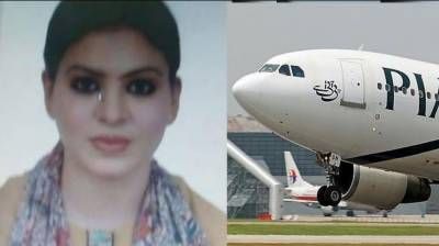 PIA authorities move against missing Air hostess in France