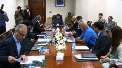 PM Imran Khan chairs meeting to review progress on Ease of Doing Business