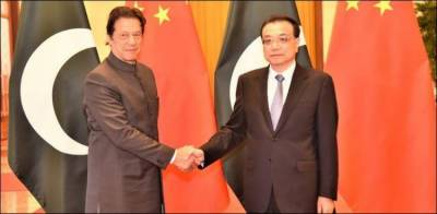 PM Imran Khan China visit detailed schedule revealed by FO