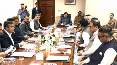 PM Imran Khan held review meeting on reconstruction of merged tribal districts