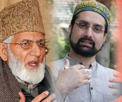 APHC appeals to people to boycott 2nd phase of sham parliamentary election in occupied Kashmir