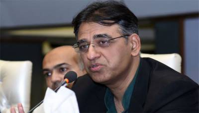 BREAKING: Finance Minister Asad Umar resigns from his post
