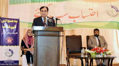 Chairman NAB vows to take mega corruption cases to their logical conclusion