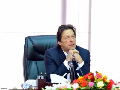 Digitalization critical to ensuring efficiency, transparency in official business: PM