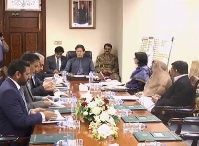 Ehsas programme to go a long way in alleviating poverty in comprehensive manner: PM