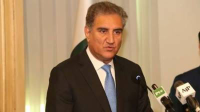 Foreign Minister Shah Mehmood Qureshi strongly responds over Balochistan terror attack