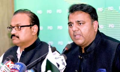 Information Minister Fawad Chaudhry resigns from his post