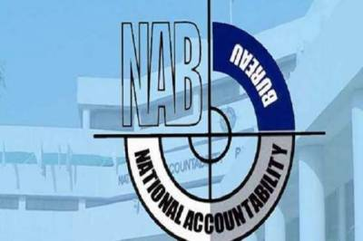 NAB makes key arrest in fake bank accounts case