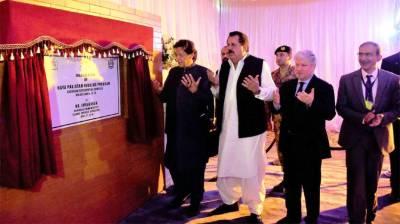 PM launches Naya Pakistan Housing Scheme April 17, 2019