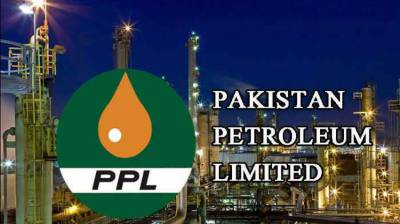 PPL becomes first Pakistani company to successfully drill int'l exploration well in Iraq