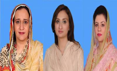 Three female MNAs of PTI face disqualification sword threat